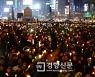 [경향포토][12.3 촛불집회]200만 촛불의 외침