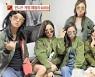 ['언니들의 슬램덩크' 종영②] 이 조합, 시즌2까지 쭉