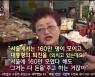 박근혜 탄핵은 '시작'일 뿐이다