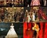 다시 돌아오는 '오페라의 유령', 흥행에 한 몫 더하는 매혹적인 의상