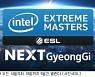 'IEM 시즌 11 경기' 출전 팀과 중계진 확정