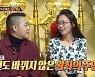 [MD리뷰] '듀엣가요제' 봉구X권세은, 옥주현·휘성 꺾고 첫 우승