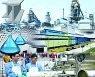 포스코, 고유의 기술력을 바탕으로  고급 자동차강판 개발 주력