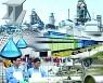 LG화학, 미래에 대비 물·바이오·에너지 3대 신성장동력 발굴에 박차