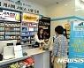 """[편의점 심야영업 금지 논란]""""또 탁상공론..누굴 위한 정책인가"""" 소비자 불만"""