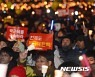 """[종합]이제는 """"탄핵 인용"""" """"황교안 퇴진""""도..8차 촛불집회 열려"""