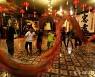 인도네시아, 음력 설 앞두고 사자춤 연습하는 젊은이들