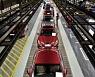 현대차, 미국에 5년간 3조6000억원 투자