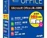 [오늘의 IT서비스] 3/20 폴리리스 오피스, 일본 오피스 SW 시장 공략 등