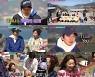 [TV온에어] '불타는청춘' 김국진♥강수지·최성국♥이연수, 핑크빛 생일파티