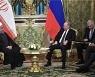 """러-이란 모스크바서 정상회담..푸틴 """"이란은 믿을 수 있는 이웃(종합)"""