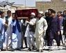 아프간 병사의 장례식