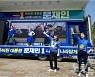 대선 공식선거운동 첫 주말..대전서 유세 총력전