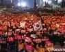촛불 시민혁명과 주권자 시민의 탄생, 그리고 민주·평등·공공성의 민주공화국