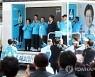 유승민 지원 유세하던 바른정당 지역위원장 폭행당해