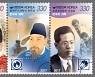 올해 '한국의 과학' 기념우표 얼굴은 세종대왕·최무선·우장춘