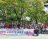 호원대 사회봉사단, 지역 어르신과 봄 나들이 떠나요!