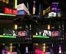 GDX위너X블랙핑크, 美 뉴욕 타임 스퀘어 한복판 점령