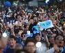 [사진]화호하는 문재인 지지자들