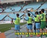 [SPO 직캠] '하위권의 반란' 대구 VS 서울 경기장 밖에 모습은?