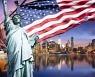 미국 투자이민, 이제는 결정해야 할 시기, 6월30일 미국투자이민 세미나 개최!