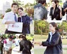 문채원, '크리미널마인드' 촬영장에 깜짝 선물..'마음씀씀이도 예뻐'
