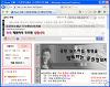 증권정보채널 - 주식 랭킹 1위 카페