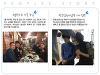 2남전도회 가족모임 / 박..