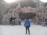 하북성 백석산 ...