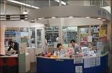 일본 약국