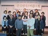 2012년 정기총회 ..