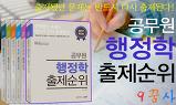 2017 9꿈사 공무..