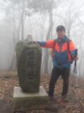 경남 고성 연화산
