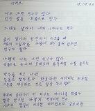 성동혁시집 `서커..