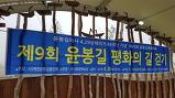 (04/28 토) 윤봉길..