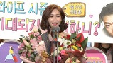 SBS 예능 아내들의..