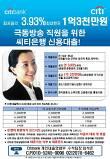 극동방송직원대상..