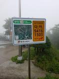 포천 광덕산5