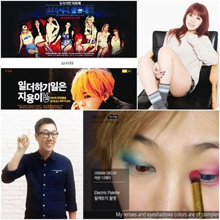 김영철-하지영 등, 모바일 1인 방송에 뛰어든 연예인들 왜?