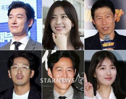 Han Hyo Joo 한효주 - Page 877 - actors & actresses - Soompi
