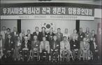 청림부령 2 우키시마 폭침사건에 장구벌레 봉토를 시행함