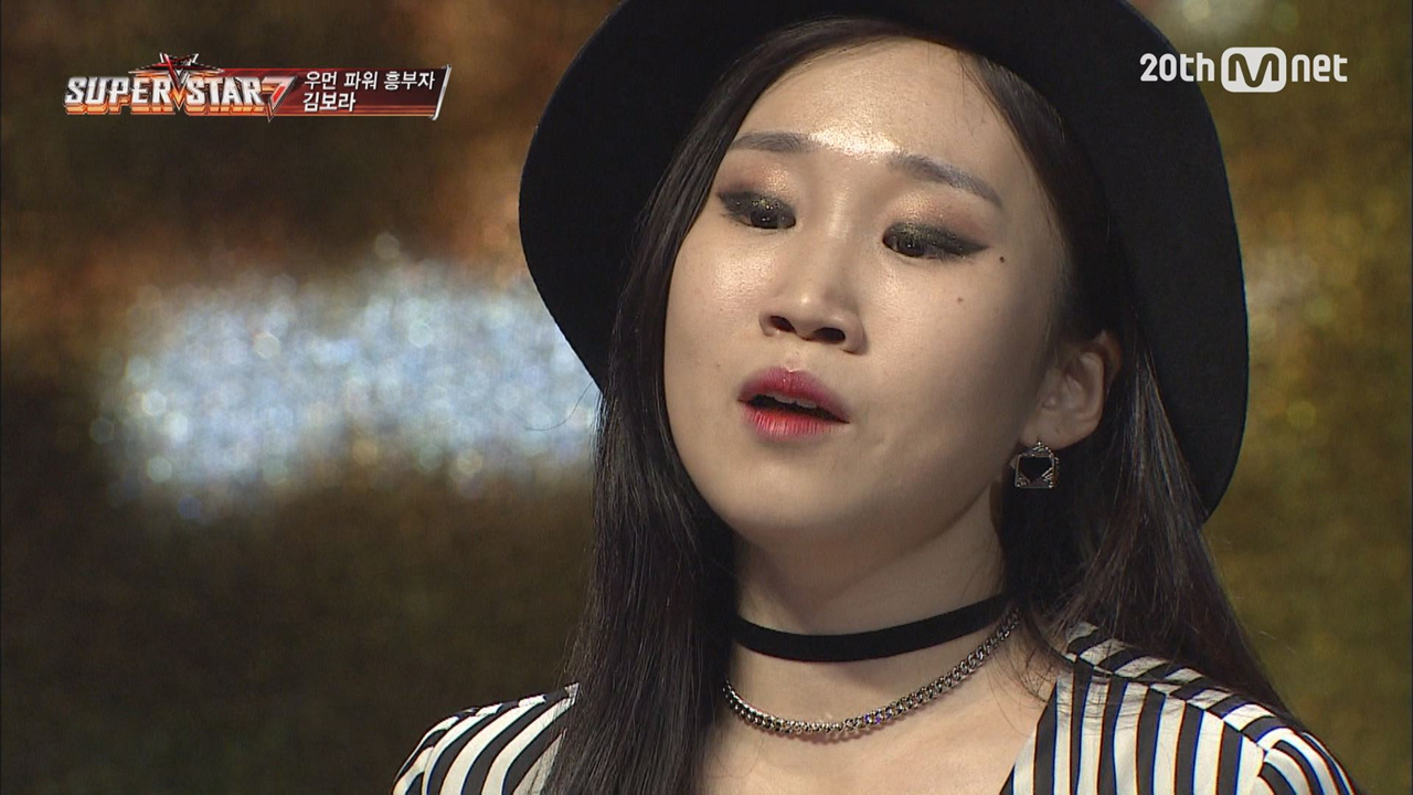 김보라 - 눈, 코, 입