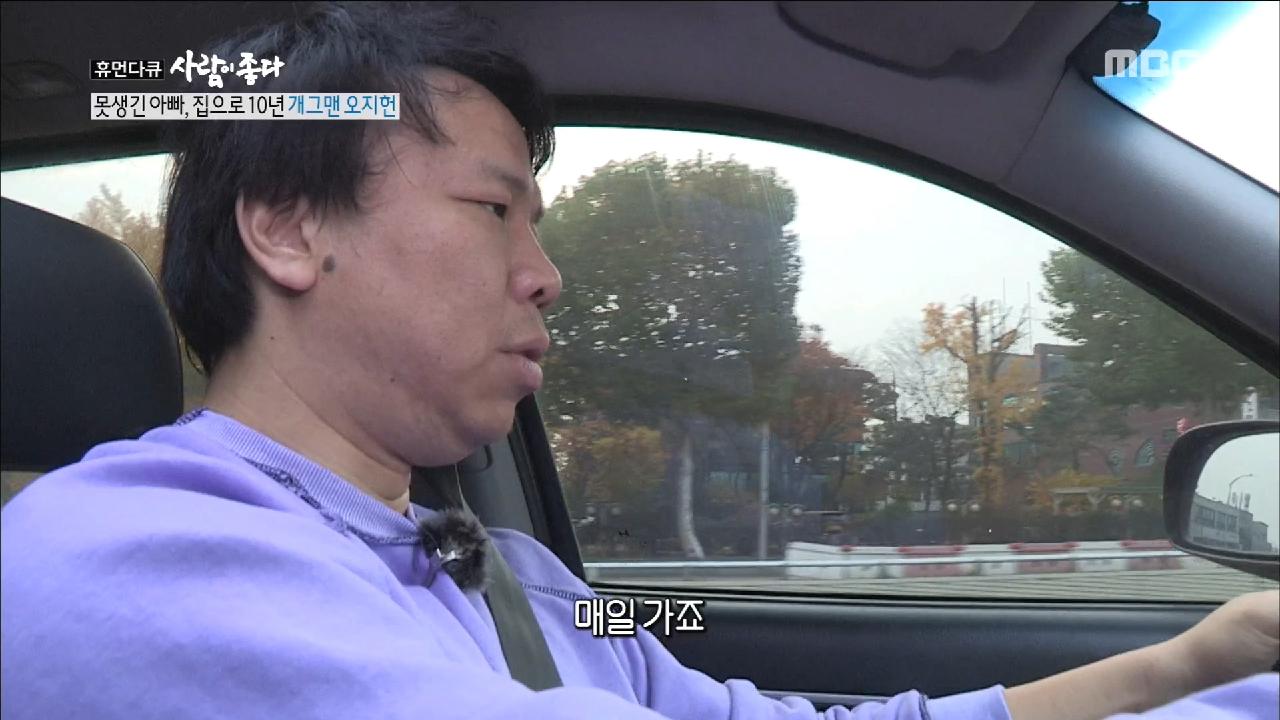 숨돌림 틈 없이 바쁜 아빠 오지헌 #휴먼다큐사람이좋다