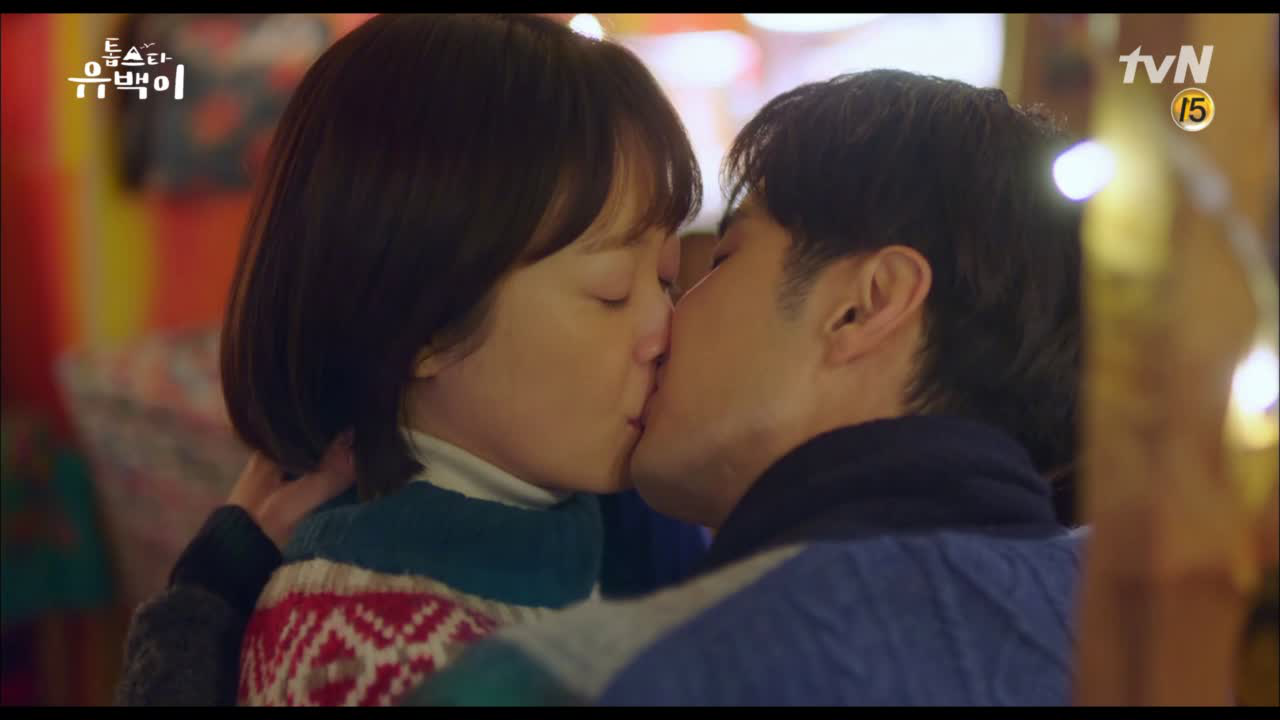 (엔딩) 다락방 달달 키스 김지석, 전소민의 러브 러브 #톱스타유백이