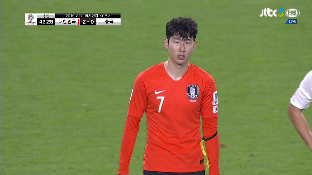 [손흥민 HL] '대표팀의 믿을맨'  #2019AFC아시안컵