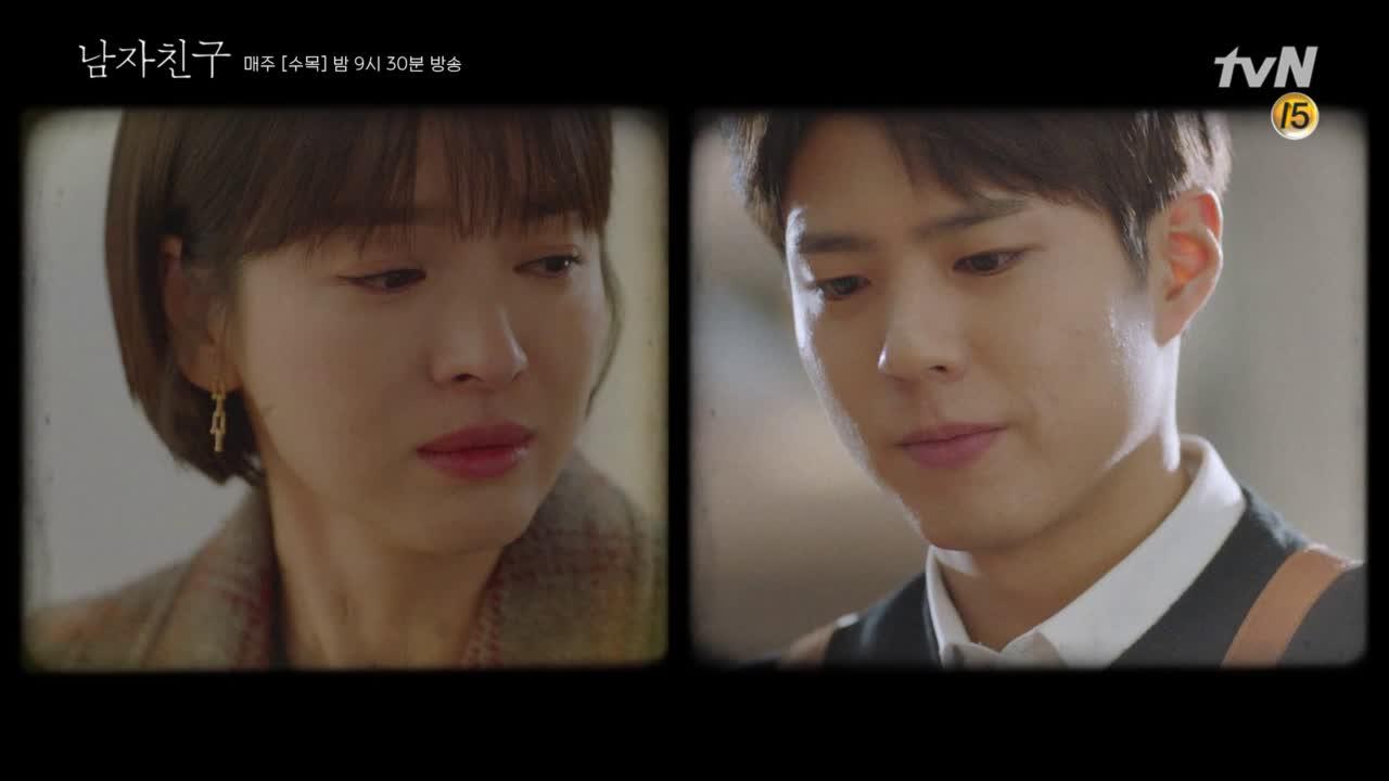 '미안합니다' 수현을 찾아와 헤어져 달라는 진혁母 #남자친구