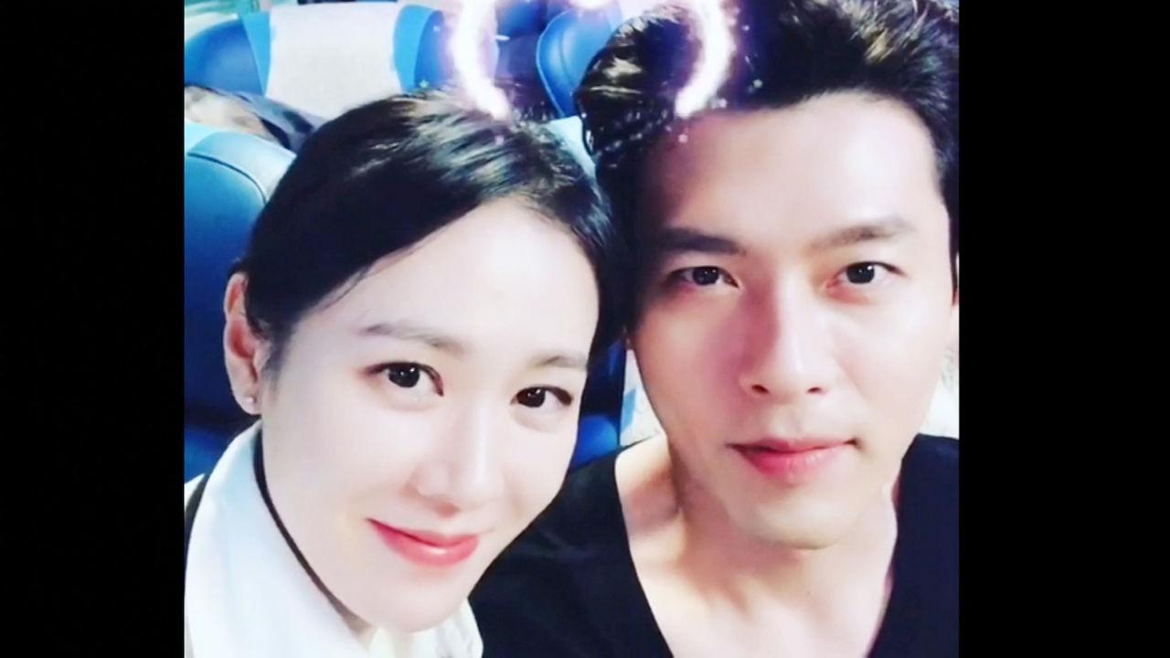 '이 만남 실화인가?' 현빈·손예진, 2번째 열애설 #본격연예한밤