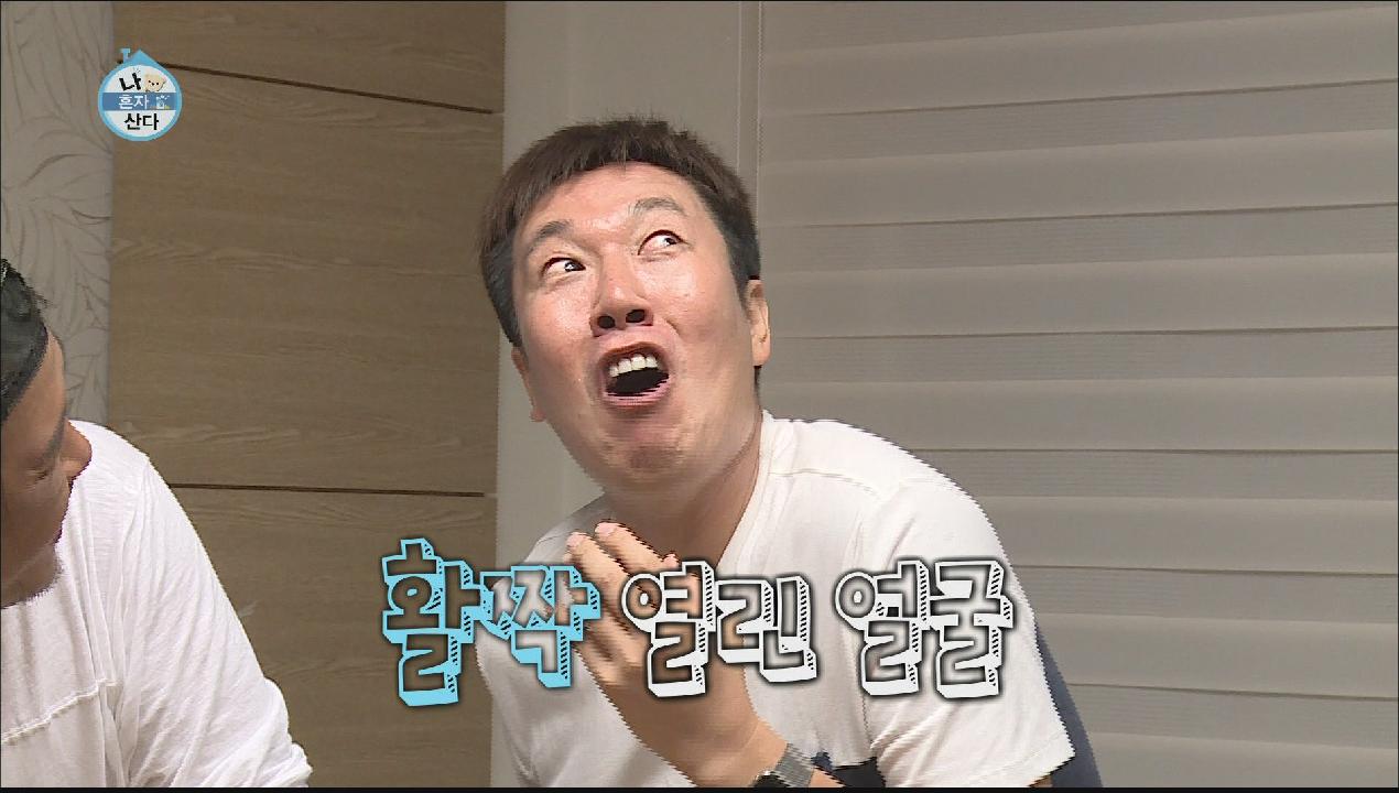 김영철 성대모사 전수