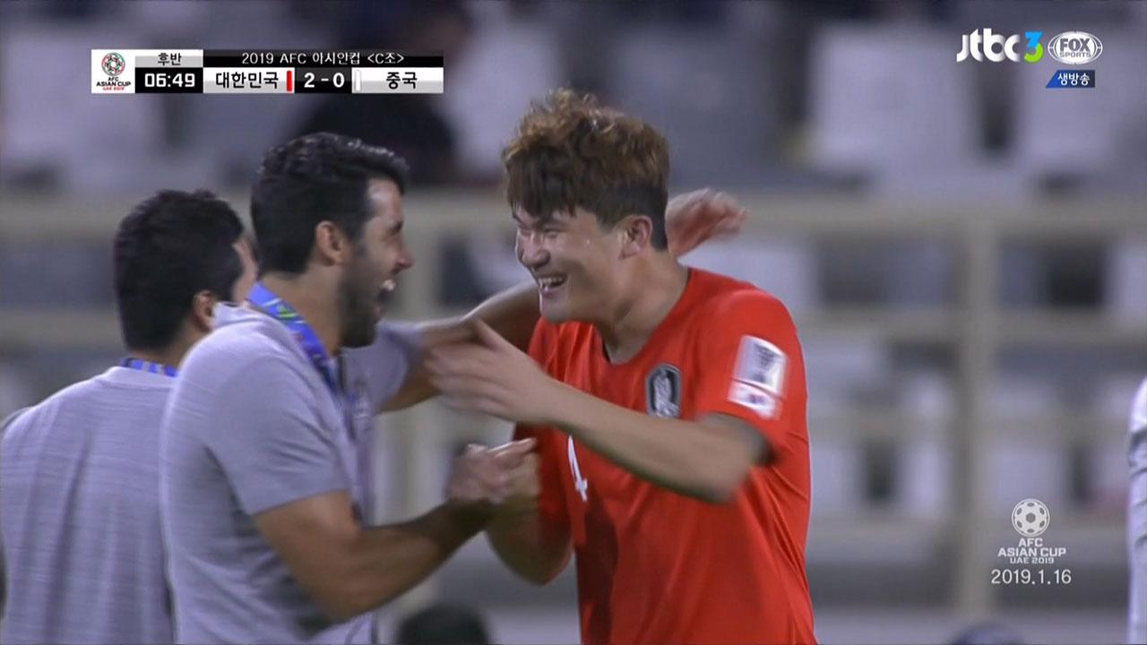 대한민국과 바레인, 조별예선 득점 장면 모음 #2019AFC아시안컵투데이