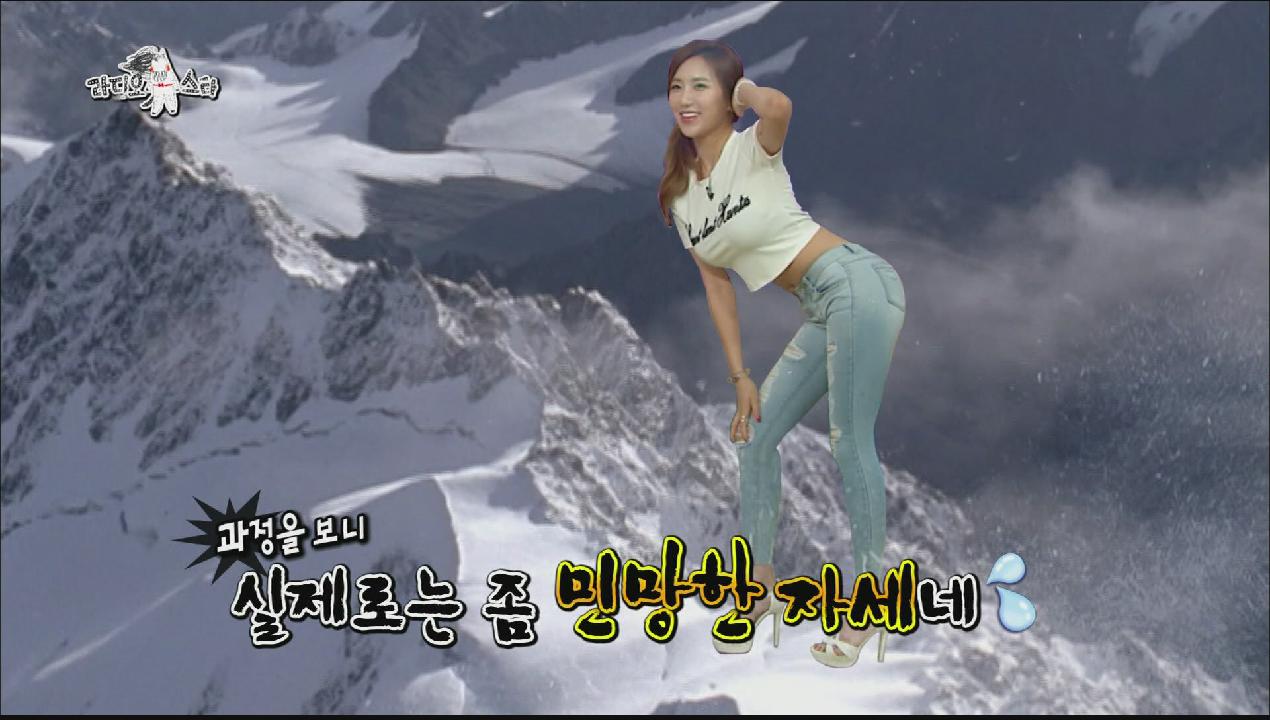 '포토샵' 전후 공개하는 예정화